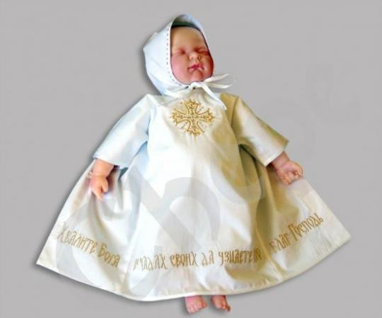 Сшить крестильный набор для девочки выкройка фото 809